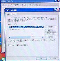 アイコン.jpg