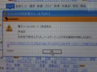 SA410003.jpg