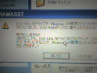 050325_1518~001.jpg