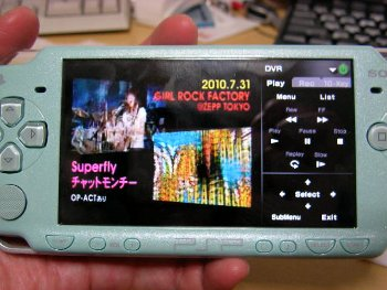 locationfree_psp
