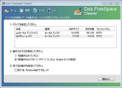 datashokyo20120103