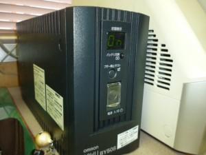 無停電電源装置