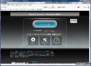 registryscanner