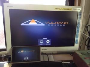 Volkano Flow