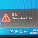 Chassis Fan 0 rpm