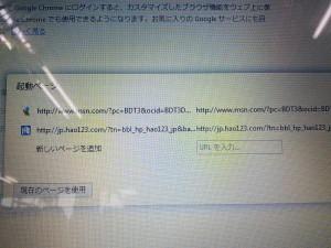 詐欺ソフト