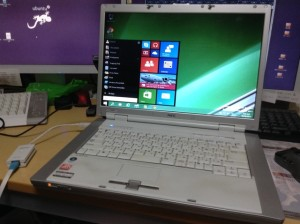 NEC LaVie LL550/J