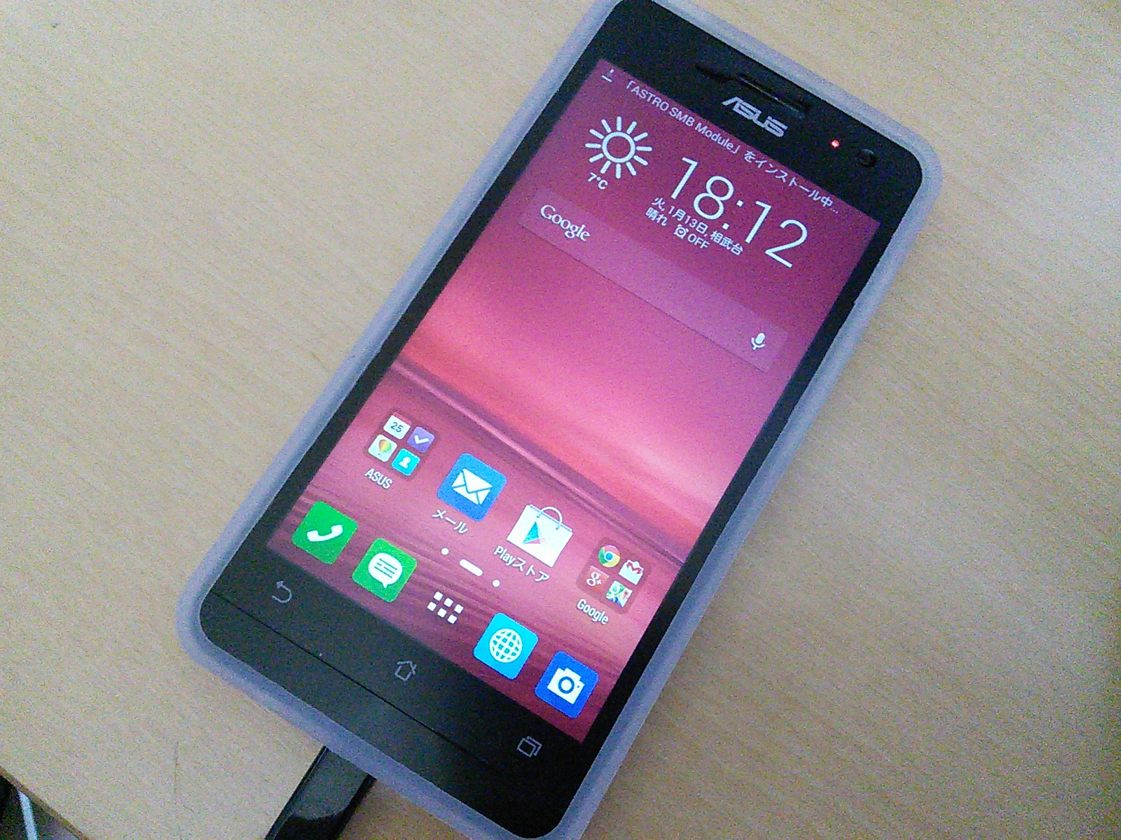 Zenfone 5 LTE