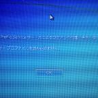 ユーザープロファイルサービスによるログオンの処理に失敗しました