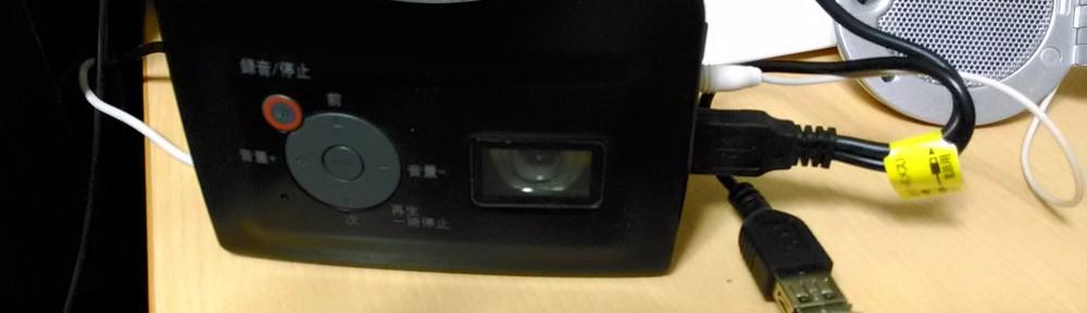 カセットテープ変換プレーヤー