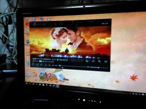 PC TV with nasne