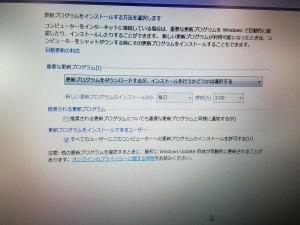 Windows10トラブル