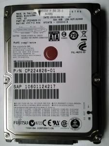 故障したハードディスク