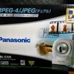 QNAP NASでネットワークカメラ設定