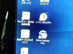 Driver Updater Plus