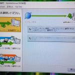 ハードディスク交換とWindows10クリーンインストール