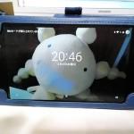 Nexus7(2013)が自動回転しない