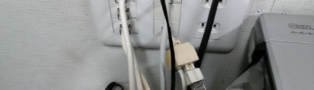 電話LAN変換