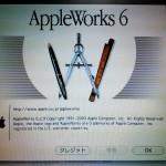 iBookでAppleWorksを使う