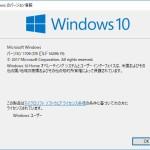 Windows10をクリーンインストール