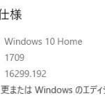 Windowsのバージョンとサポート期間の覚書