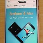 Zenfone4でホームボタンが無反応に