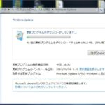 Windows7でWindowsUpdateができない