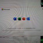 ACERパソコンとロリポップのメール設定