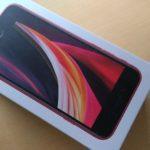 iPhone SE買い替えと格安SIMデビューの段取り