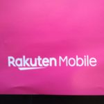 Rakuten mobileを契約してみた