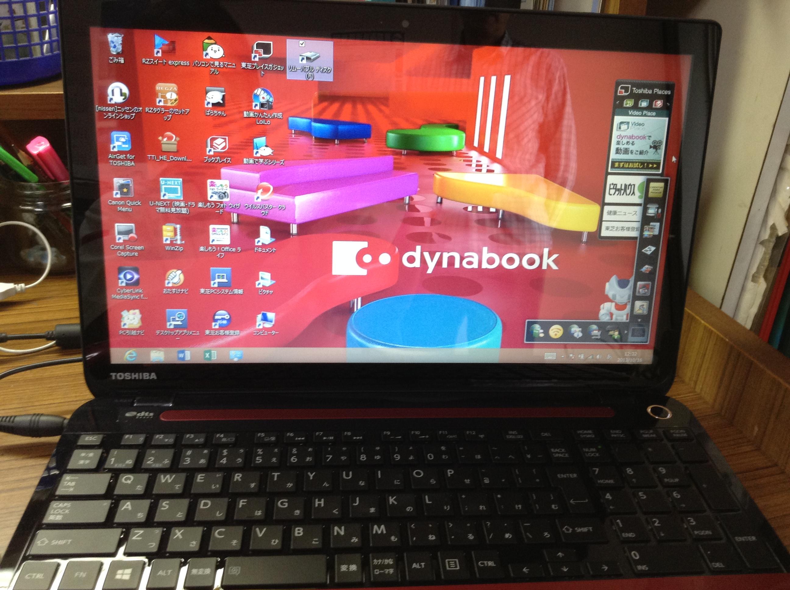 Dynabook T653/57J