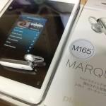 MARQUE 2 M165