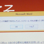 MS-OFFICE2013