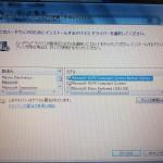 Microsoft ACPI-Compliant Control Method Battery