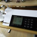 Panasonic KX-PD101DL