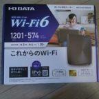 I・O DATAのWi-Fi6対応ルータ