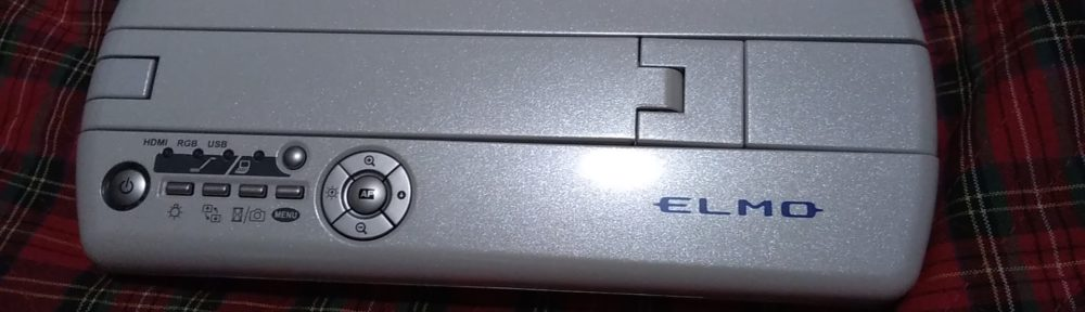 ELMO MO-1