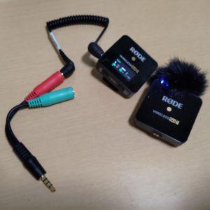 Wireless Go Ⅱ